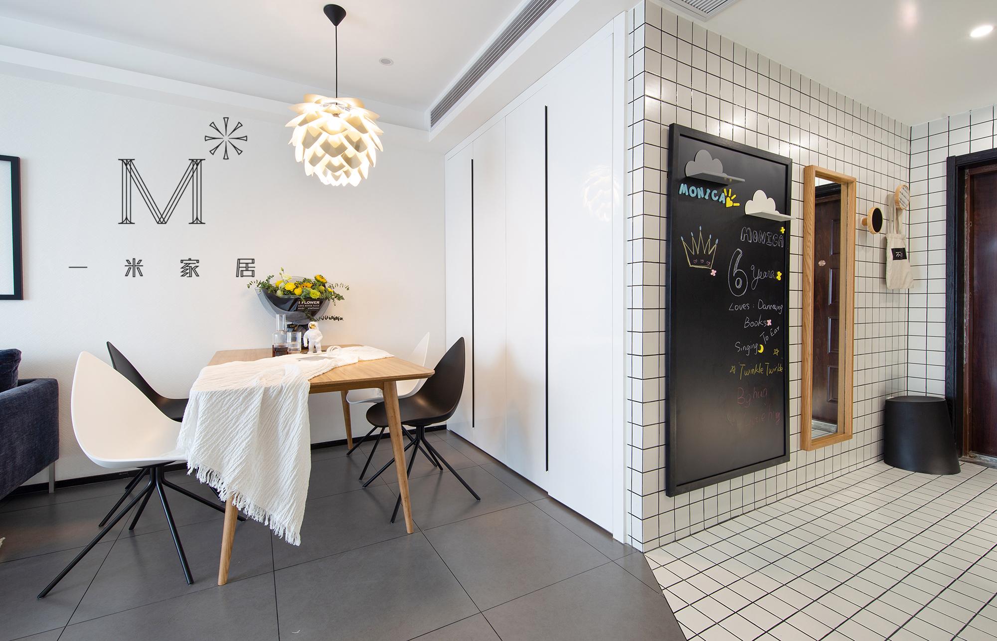 典雅89平现代二居客厅装饰美图厨房现代简约餐厅设计图片赏析