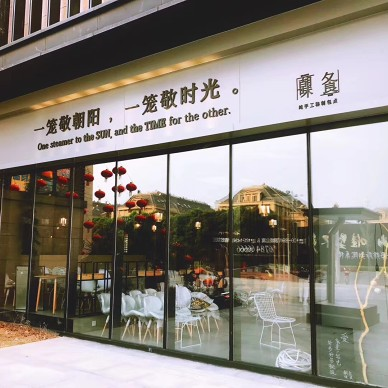 MOOJI--朝味夕食_3388583