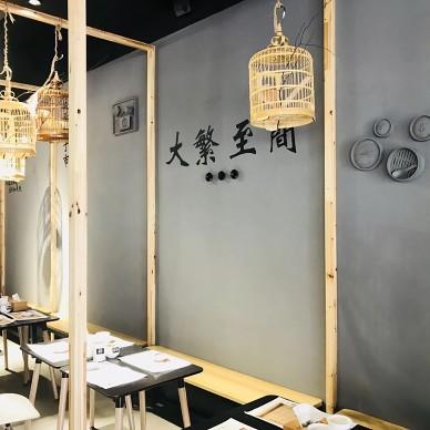 MOOJI--朝味夕食_3388588
