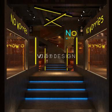 酒吧 No Worris_3389617