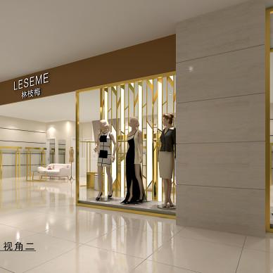 【红瑸设计·装饰】香江广场服装店_3408595