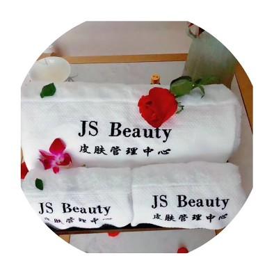 JS beauty-皮肤管理中心