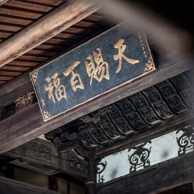 福州融信海月江潮售楼处:于传承中复兴_3410423