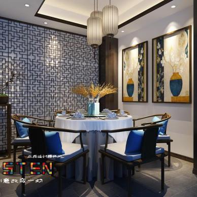 众诚佳宴--新中式餐厅_3411446