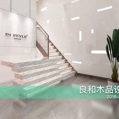 in  styie武汉新天地_3421490