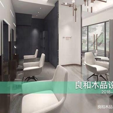 in  styie武汉新天地_3421492