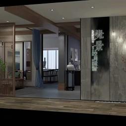 徐州觉景室内设计有限公司办公室_3422177