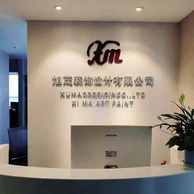 設計辦公室_3425768