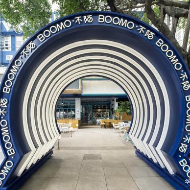 餐厅入口处设计