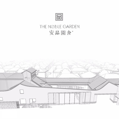万科安品园舍别墅设计:现代风尚,文雅和畅_3437454