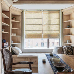 法式二居休闲区设计