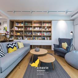 原色现代客厅设计