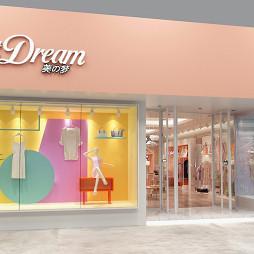 美之梦内衣品牌店SI设计_3447993