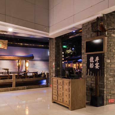 「绿茶」中餐厅北京店_3448760