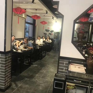 中式饭店_3460843