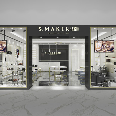鞋匠专卖店设计_3478786