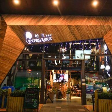 萬達西餐廳_3485932