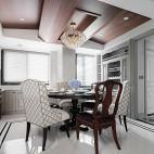 《陈院长雅居》美式餐厅设计