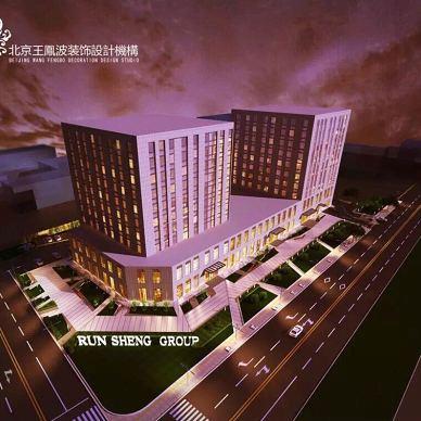 北京润生集团办公楼室外景观设计_3492555