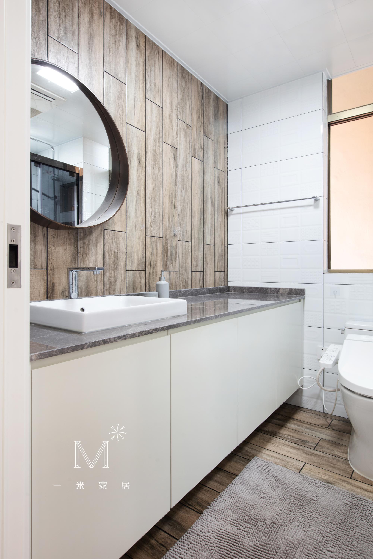 【一米家居】十三步走完的家90㎡质朴自然风卫生间潮流混搭卫生间设计图片赏析
