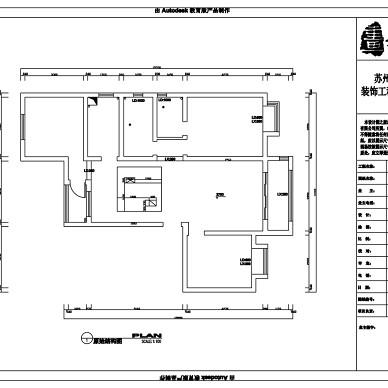 苏州画年代设计——咖啡先生—续杯_3502280