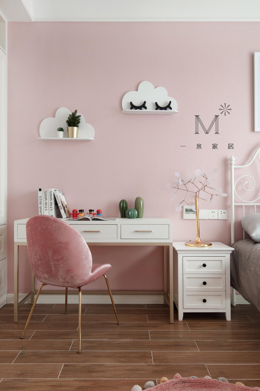 浪漫155平现代三居卧室装修图卧室现代简约卧室设计图片赏析