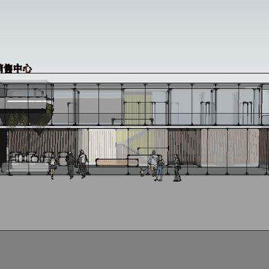 临颍河畔销售中心SU模型方案_3516804
