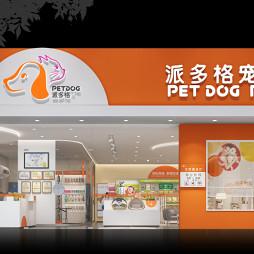 武汉简米|北京派多格宠物连锁SI系统设计_3525007