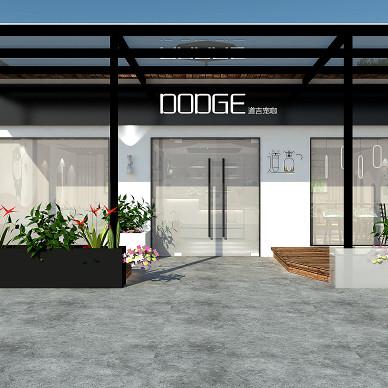 道吉宠物咖啡馆  Dougie Pet Cafe_3528689