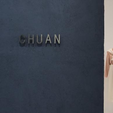 CHUAN服装店(一間白 AWHITE DESIGN)_3535589