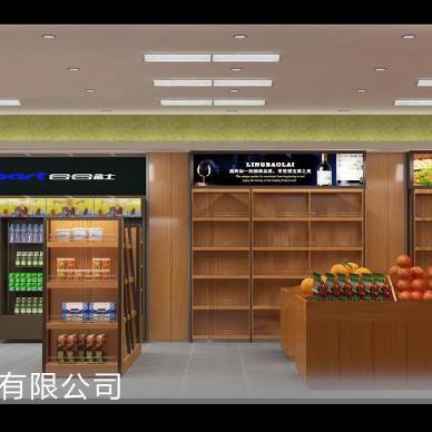 合合社食材便利店_3550384