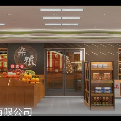 合合社食材便利店_3550385