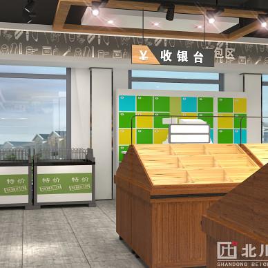 齐河家佳乐超市1_3550497