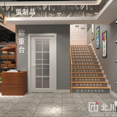 齐河家佳乐超市1_3550498