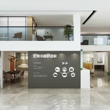 夏•空间营造 | 荆州大金&威能展厅_3550782