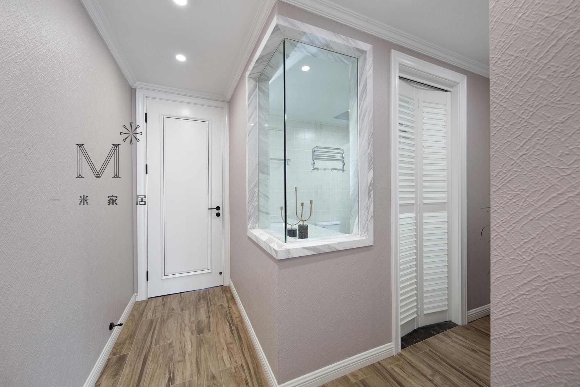 轻奢177平现代二居装修设计图现代简约设计图片赏析