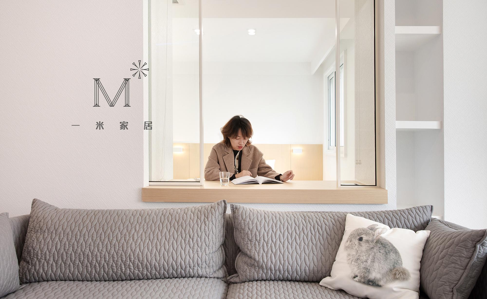浪漫115平简约三居装修案例客厅现代简约客厅设计图片赏析