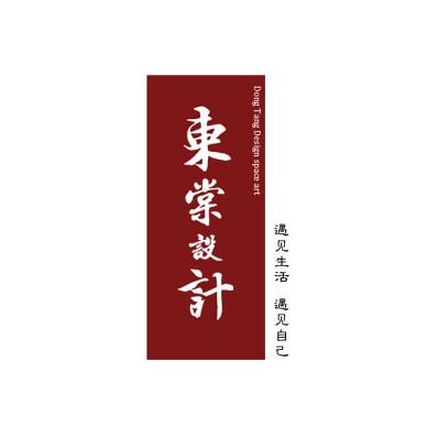 东棠设计-实景案例《江南岸》_3568374