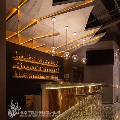 酒吧设计,醇酒吧北京林肯公园_3568477