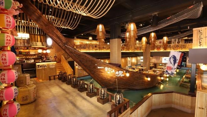 联合印象设计丨 深海垂钓新体验-钓喜海产