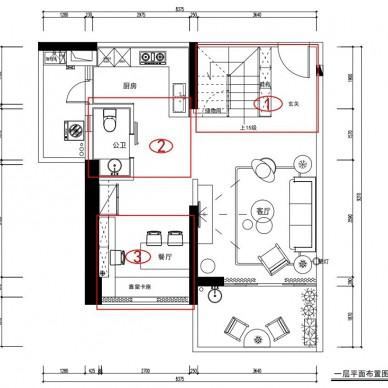 《觀白》書房餐廳共享,看小復式的大空間_3577415