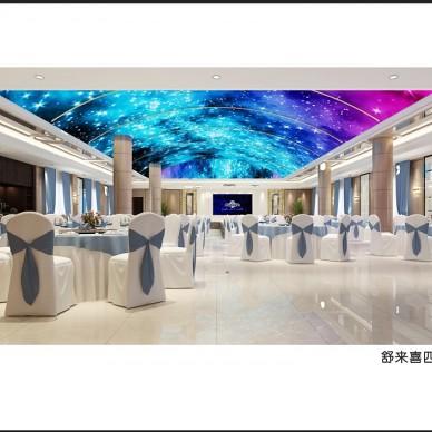 东郡云鼎酒店-舒来喜鱼火锅_3578003