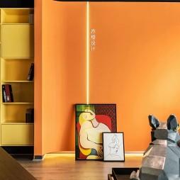 赤橙办公空间实景图