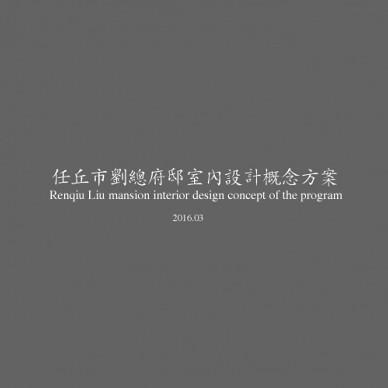 河北——任丘四合院_3584921