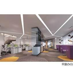 Lotus Oriental办公室_3586217