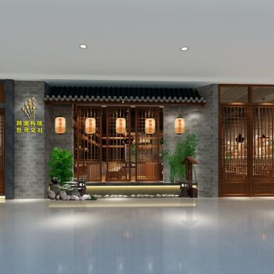 《南山谷》韩国料理-海口万达分店_3586801