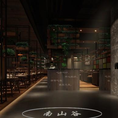 《南山谷》韩国料理-海口万达分店_3586799