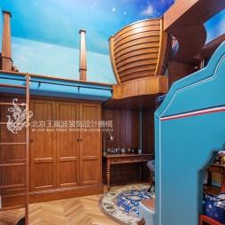 法式风格别墅儿童房实景