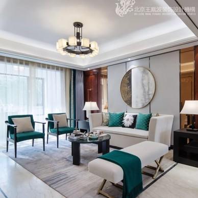 新中式风格,菏泽中丞集团_3593233