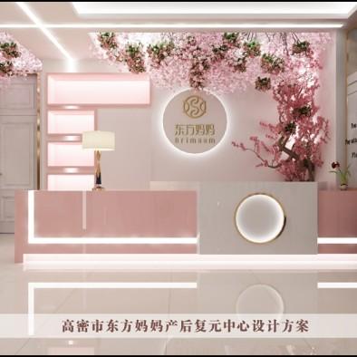 潍坊高密东方妈妈会所设计方案